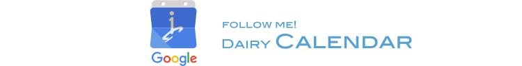 follow me!Dairy Calendar